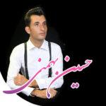حسین بهمنی