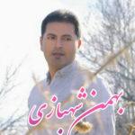 بهمن شهبازی مرجع دانلود آهنگ قشقایی سونای نازلی جیران آهنگ جدید قشقایی خرامان