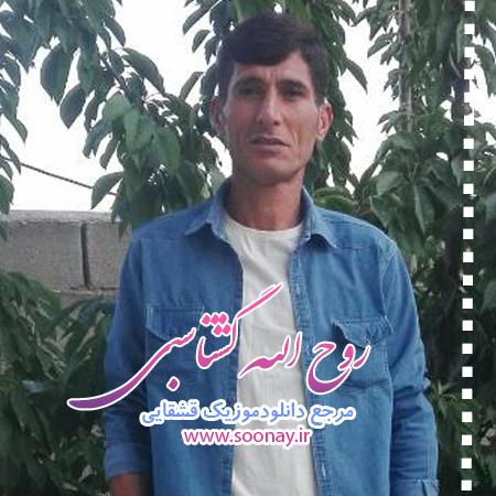 در وصف زنده یاد طهمورث خان کشکولی