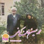 محمدحسین خان کیانی