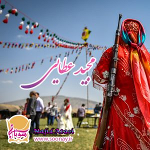 مجید عطایی هجران