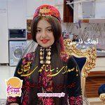 ساینامحمدی باز خوانی آهنگ کاش با متن فارسی